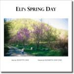 Eli's Spring Day